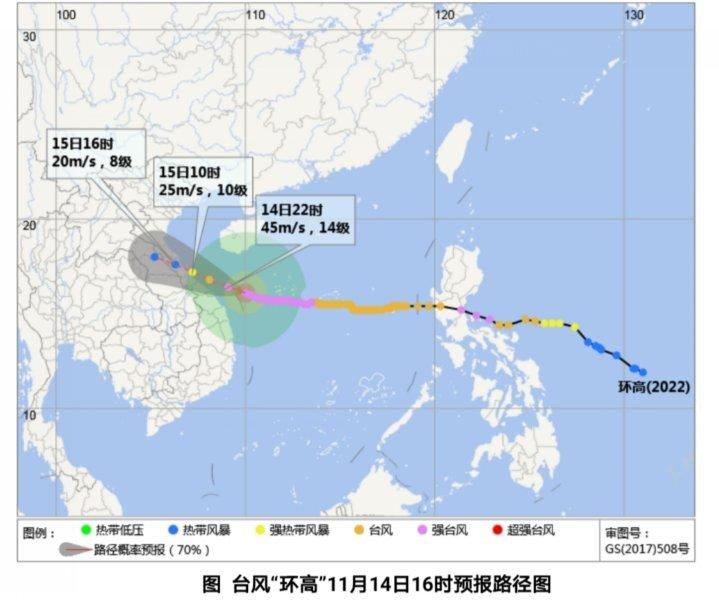 台风三级预警+暴雨+冷空气!14日夜间起海